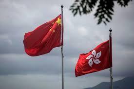 هونج كونج والصين