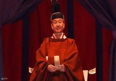الإمبراطور الياباني ناروهيتو
