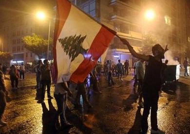 الأمن اللبناني يفض اعتصام وزارة البيئة