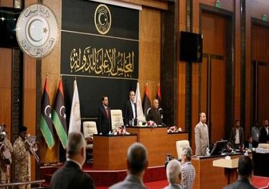 المجلس الأعلى للدولة في ليبيا