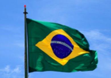 البرازيل - ارشيفية