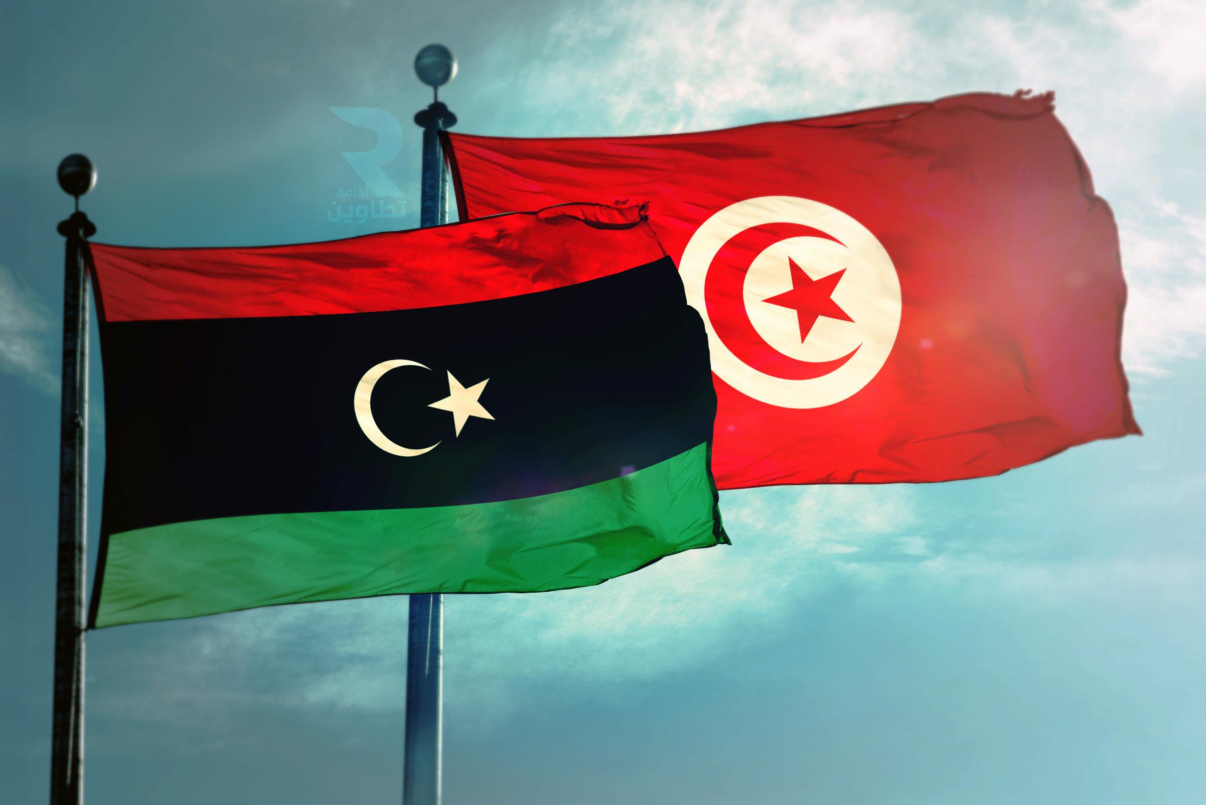 علم تونس وليبيا