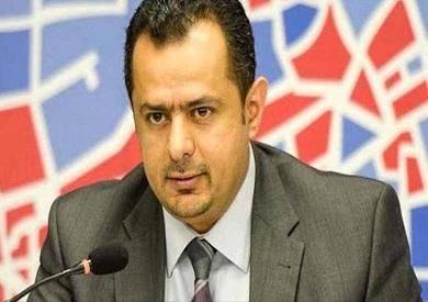 رئيس مجلس الوزراء اليمني الدكتور معين عبدالملك