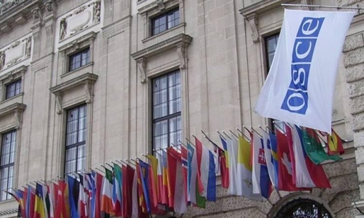 منظمة الأمن والتعاون الأوروبي
