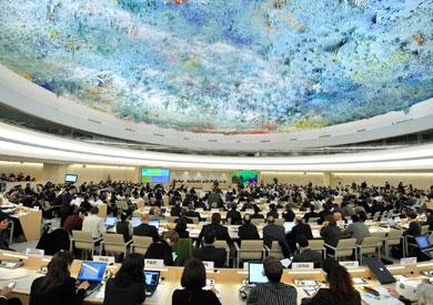 مجلس حقوق الإنسان بجنيف