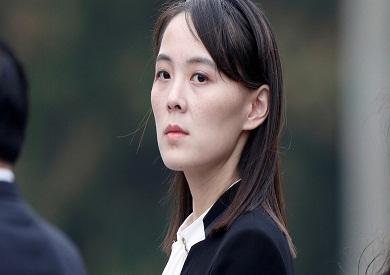 كيم يو جونج
