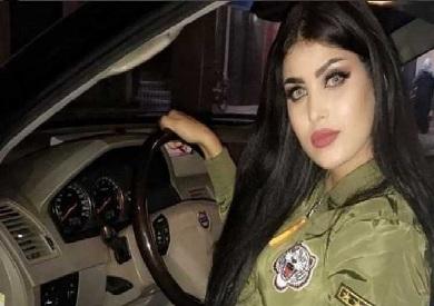 ملكة جمال المغرب