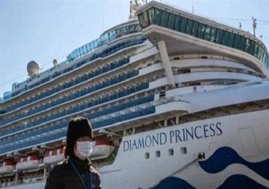 سفينة دايموند برنسيس