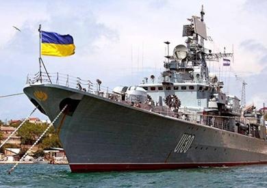 البحرية الأوكرانية