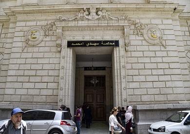 محكمة سيدي امحمد بالجزائر