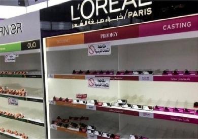مقاطعة المنتجات الفرنسية