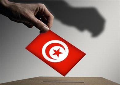 الهيئة العليا للانتخابات التونسية: نسبة الإقبال في الانتخابات الرئاسية بلغت 45.2 %