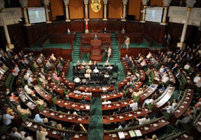 جلسة في البرلمان التونسي
