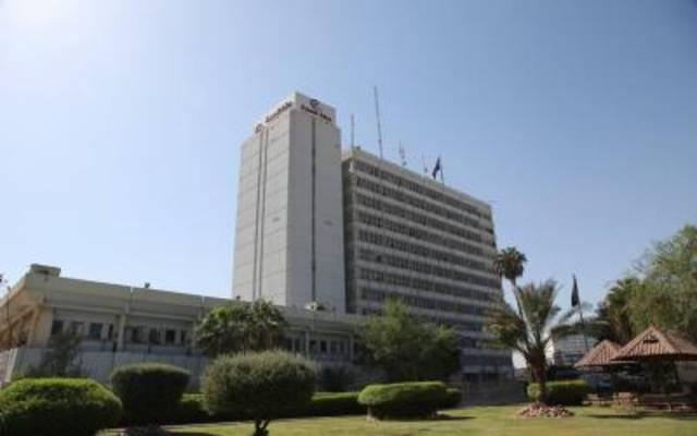 وزارة الصحة العراقية - ارشيفية