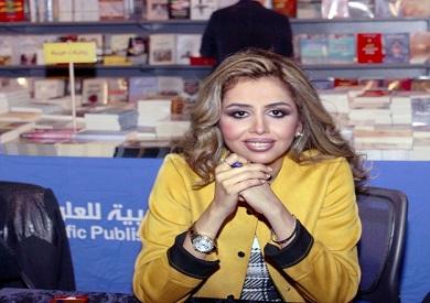 ياسمين حناوي