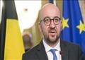 شارل ميشال رئيس الاتحاد الأوروبي