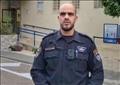 شرطي عربي