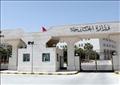 وزارة الخارجية الأردنية