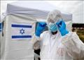 الكورونا في اسرائيل