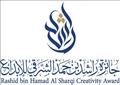 جائزة الشيخ راشد بن حمد الشرقي