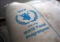 برنامج الأغذية العالمية