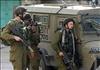 صورة أرشيفيه لجنود الاحتلال