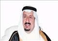 متعب بن عبدالعزيز آل سعود