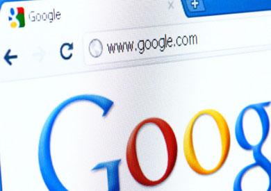 خدمات جوجل التي لا يعرفها الكثير ..