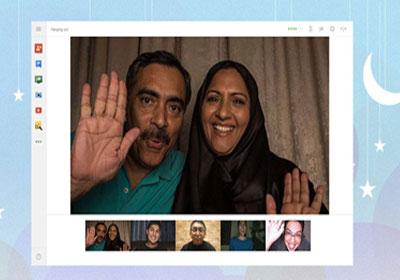 جوجل يخصص موقعًا لشهر رمضان
