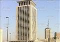 وزراة الخارجية المصرية