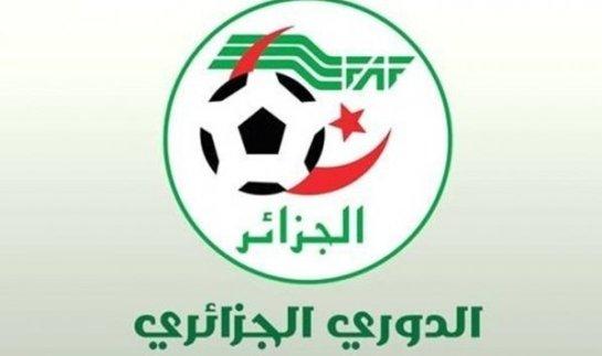 تحديد موعد انطلاق الدوري الجزائري في موسمه الجديد