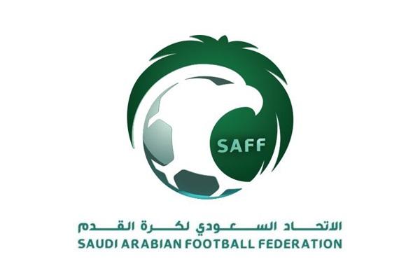 نتيجة بحث الصور عن الاتحاد السعودي لكرة القدم
