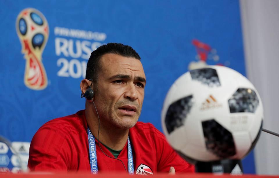 الحضري : نعتذر للشعب المصري علي الهزيمة أمام روسيا
