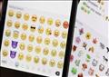 الباحثون يرون أن تعبيرات الإيموجي قد تكون وسيلة جيدة للتعرف على المعنى الخفي للرسائل عبر الانترنت