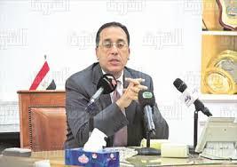 الدكتور مصطفى مدبولي رئيس مجلس الوزراء، وزير الإسكان والمرافق والمجتمعات العمرانية