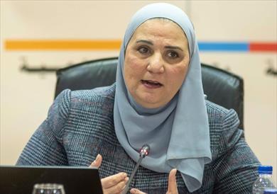 وزيرة التضامن - نيفين القباج