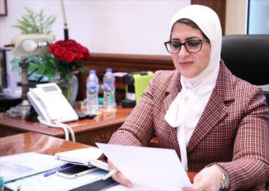وزيرة الصحة والسكان الدكتورة هالة زايد