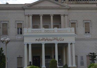 «التعليم»: 15 يناير آخر موعد لتحويل طلاب الثانوية الرسمية للغات من إنجليزي إلى عربي