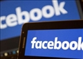أعلن فيسبوك أن التطبيق سيُطرح قريبا جدا