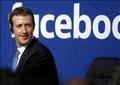 المنظمات الحقوقية تريد من فيسبوك تقديم أسباب حذف المحتوى وتحديد القاعدة التي تم خرقها