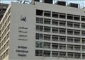 مستشفى السلام الدولى