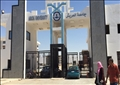 جامعة العريش صورة أرشيفية